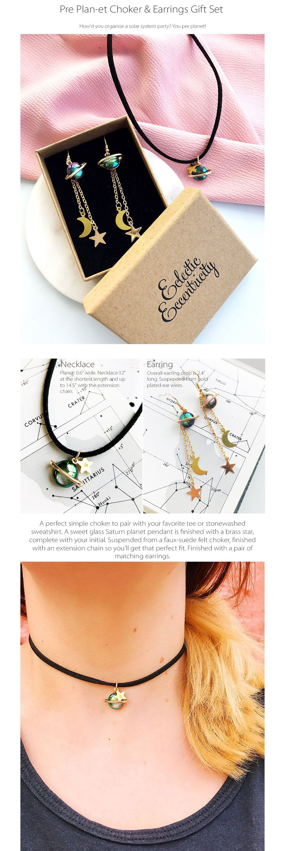 Pre Planet Choker & Earrings Gift Set Solar System Jewelry