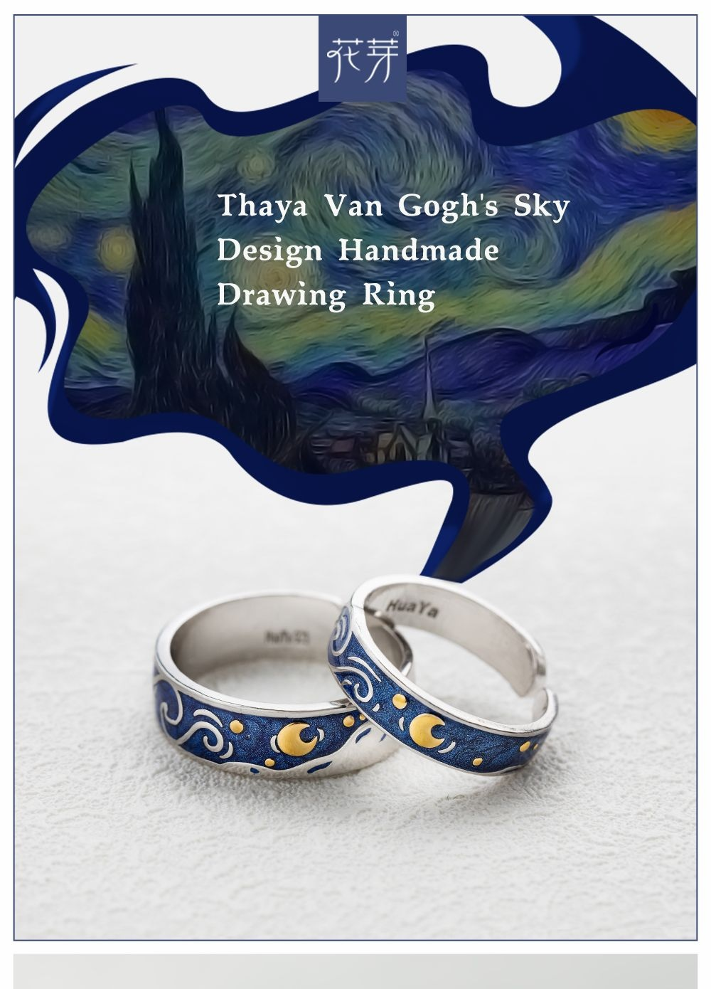 Thaya Van Gogh's Sky Design Handmade Drawing Ring Couple handmade rings, Drawing Ring