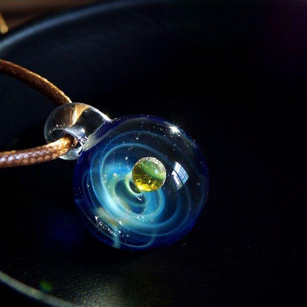 Cosmic Wonders Pendant Necklace
