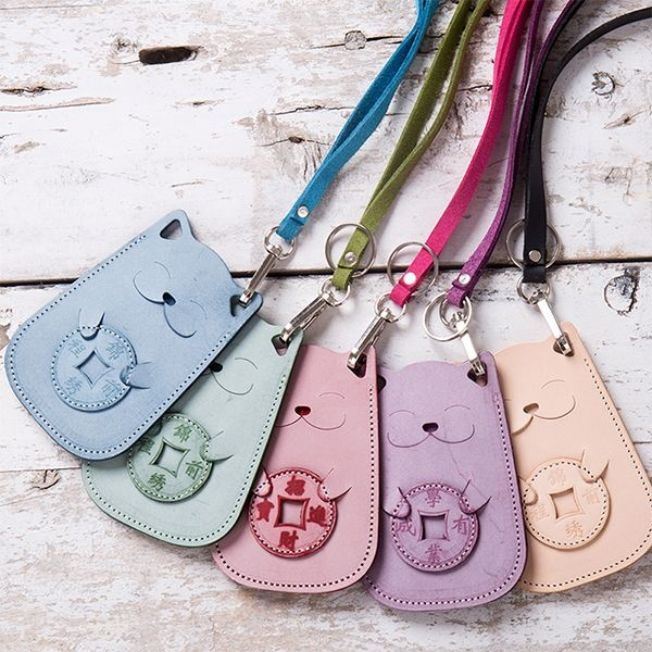 Leather Cat Keychain